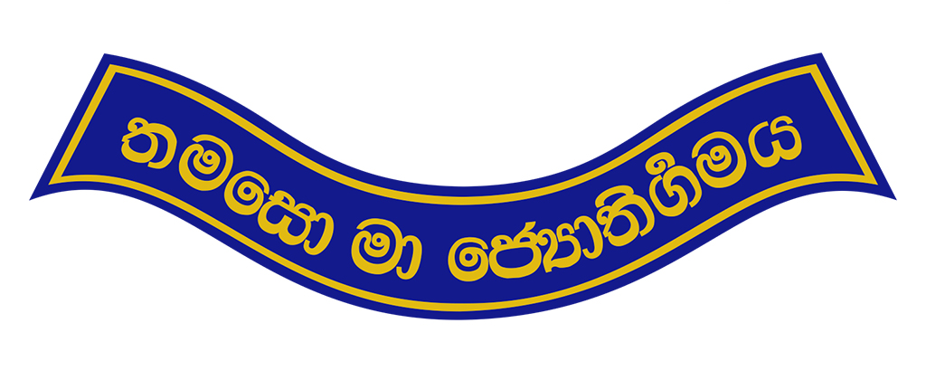 Motto of Thurstan College